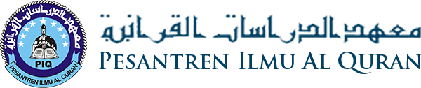 Pesantren Ilmu Al Quran